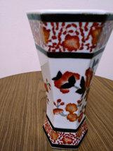 Vintage Tong -Chi Chinese Orange White Porcelain Green & Gold Leaves 6 Sided Vas image 3