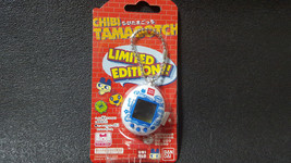 BANDAI CHIBI TAMAGOTCHI UNIQLO Limited Edition Tamagotchi Super Rare Japan - $53.02