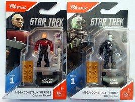 Mega Construx Star Trek The Next Generation Captain Picard and Borg Dron... - $19.99