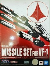 Macross: Dx Chogokin Limited Edition Missile Set For VF-1 - Bandai Spirits - $148.45