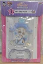 Sailor Moon Pajama Party for Girls Acrylic Stand Haruka Tennoh Uranus An... - $28.70
