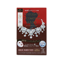 Quality First Queen's Premium Mask (Moist) (5piece) image 3