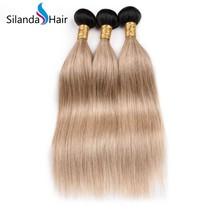 Silanda Hair 3 Bundles #1B/Light Brown Straight  Remy Human Hair Extensions Weft - $132.90+