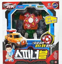 Hello Carbot Spinnable Spinner Transformation Robot Action Figure Toy image 8