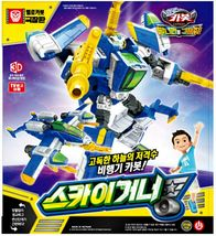 Hello Carbot Sky Gunner Aircraft Transformation Transforming Toy Action Figure image 3