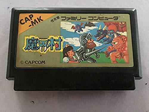 Makaimura Ghosts'n Goblins NES Famicom Nintendo Capcom