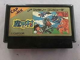Makaimura Ghosts'n Goblins NES Famicom Nintendo Capcom - $17.77