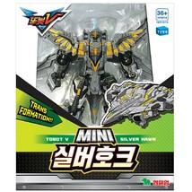 Tobot Mini Silver Hawk Transforming Korean Robot Vehicle Action Figure Toy