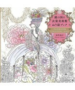 'NEW' Fashion and Beauty Coloring Book by Tomoko Tashiro / Japan Elder - $25.96