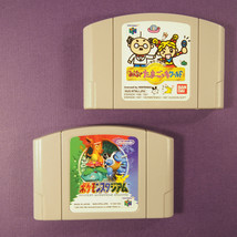 Pokemon Stadium + Tamagotchi World ~ 2 Game Lot ~ Nintendo 64 N64 ~ Japa... - $6.71