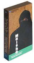 SADAO WATANABE / MAISHA / VHS NTSC / Japan import RARE - $41.94