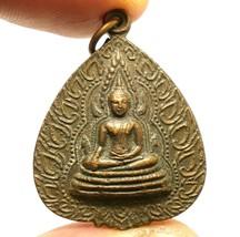 PHRA BUDDHA CHINNARAJ COIN BLESSED 1971 THAI POWERFUL AMULET MAGIC YANT ... - $39.59
