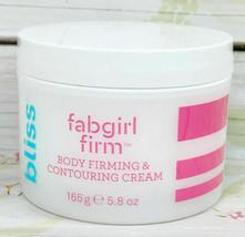 Bliss Fab Girl Firm Skin Firming Contouring Cream w Caffeine & Botanical... - $14.22