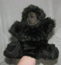 "Vintage Folkmanis Stuffed Plush Dark Brown Bear Hand Puppet 11.5"" - $69.29"