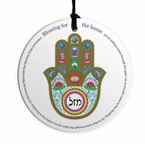 English HOME BLESSING 10CM Ceramic Wall Hanging Lucky Hamsa Kaballah - $15.17