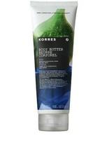 Korres Body Butter Cream 7.95 oz Fresh Cut Fig Scent NEW - $34.65