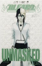 JAPAN Bleach Official Character Book 3 Unmasked - $19.48