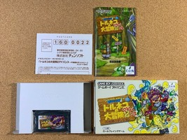 Nintendo Game Boy Advance GBA Torneko no Daiboken Advence 2 Fushigi no D... - $80.47