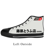 Initial D anime AE86Toyota special drift car Design Custom Fashion Sneak... - $45.55 - $51.55