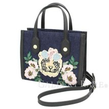 GUCCI Tiger Embroidery Tote Bag 456546 Denim Leather Navy Authentic 5212507 - $1,125.28