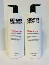 Keratin Complex Keratin Color Care Shampoo & Conditioner 33.8oz LITER DUO - $54.95