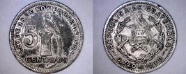 1929 Guatemalan 5 Centavo World Silver Coin - Guatemala - $14.99