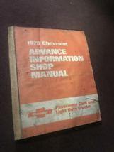 1979 Chevy Licht Duty Truck Shop Reparatur Service Manuell Set W Einheit + Teile image 6