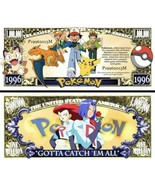 Pack Of 50 - Pokémon Collectible Million Dollar Bills - $14.80