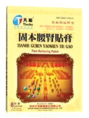 Tianhe Guben Yaoshen Tie Gao Pain Relieving Patch - 8 Patches (2.75 x 4 in)