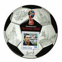 FIFA World Cup Russia 2018 Soccer Players Albert Chesternev Sport Souven... - $17.56
