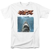 Jaws Classic shark thriller retro 80's vintage graphic cotton t-shirt UNI1137 image 1