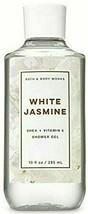 *New* ~ WHITE JASMINE ~ SHOWER GEL ~ Bath & Body Works ~ - $23.75