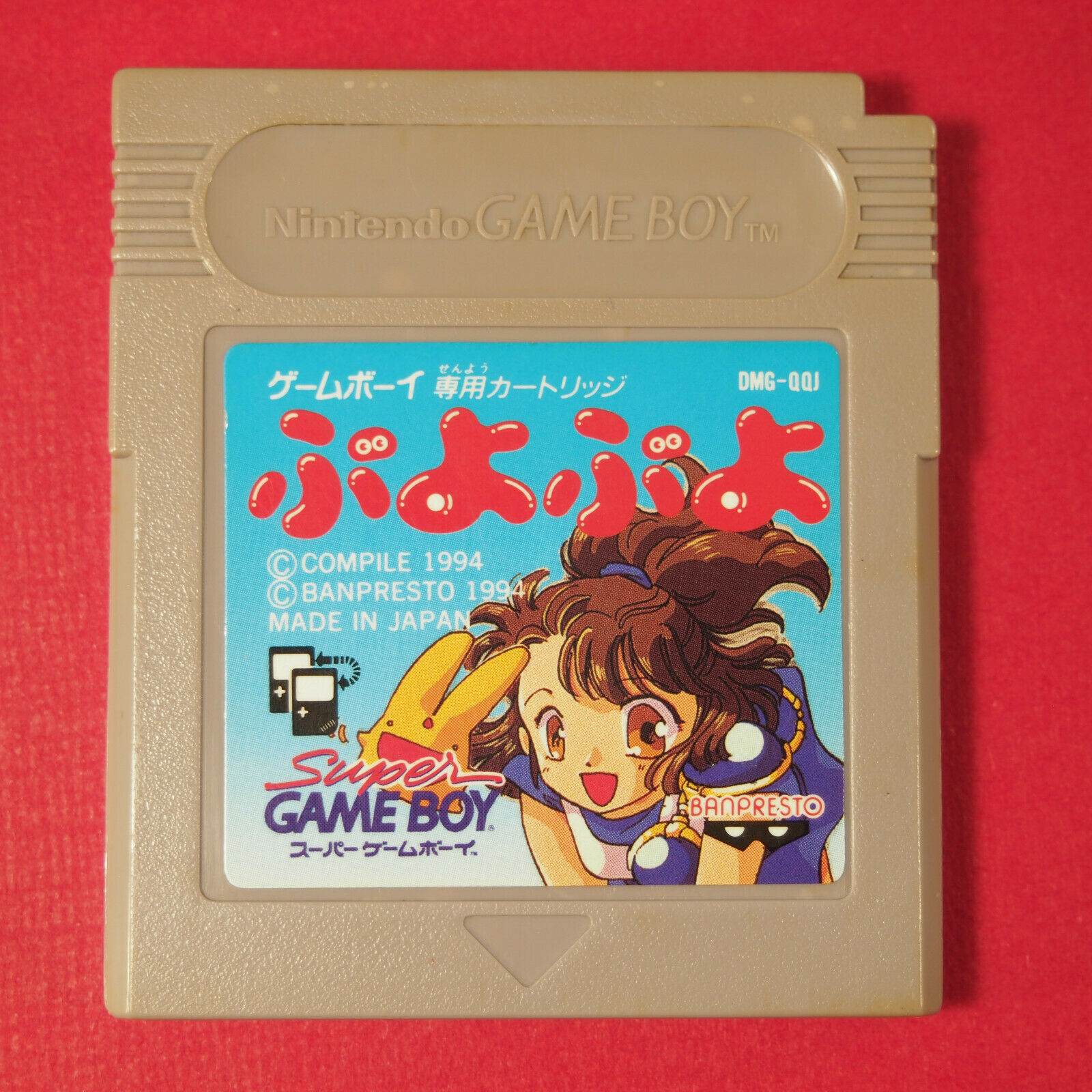 Puyo Puyo (Nintendo Game Boy GB, 1994) Japan Import