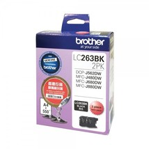 Brother LC263BK High Ink Cartridges (Twin Pack) (for J480DW/J680DW/J880DW), LC26 - $59.99