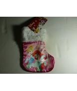 Disney Princess 8 Inch Mini Stocking - $6.92