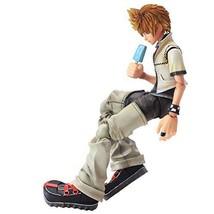 Square Enix Roxas Kingdom Hearts II Action Figure - $316.92