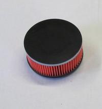 A226000510 Genuine Shindaiwa Air Filter (68206-82400) EB630RT,EB500,EB480 - $24.99
