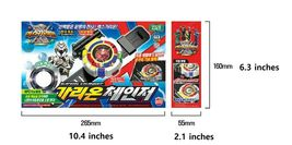 X-Garion Garion Changer Hero Sound Toy Weapon image 5