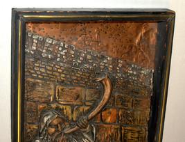 Judaica Israel Copper Resin Relief Plaque Artwork Jerusalem Kotel Shofar Vintage image 4