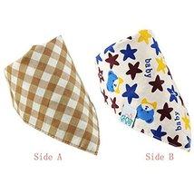 "Stripe/Star Cotton Double Layer Saliva Towel Adjustable Baby Neckerchief 1611"""