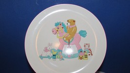 child's vintage plate ceramic teddy bear rocking horse toys  dinnerware - $6.92