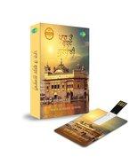 Music Card: Paath & Shabad Gurbani 320 Kbps Mp3 Audio 4 GB [USB Memory S... - $14.84