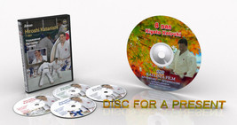 Judo Training Hiroshi Katanishi 7 dan. Judo. Exercises. Methods. Technique. - $13.93