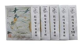 5 Pieces 6-10# Guzheng Strings for Beginner Professional Music Instruments