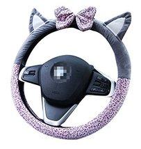 PANDA SUPERSTORE Cute Leopard Devil Plush Car Steering Wheel Cover Non-Slip Car