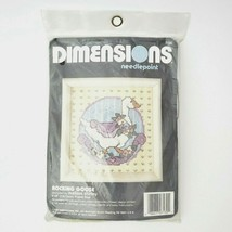 Vintage 1989 Dimensions Needlepoint Kit 7130 Rocking Goose 5 x 5 New Sealed - $18.95