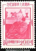 China Scott 1144 Mint never hinged. - $5.00