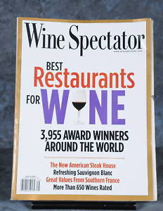 Primary image for Wine Spectator August 31, 2007 Magazine