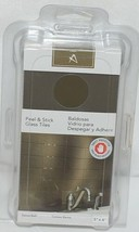 Aspect Glass Brand A5068 Sienna Bark Color Peel Stick Glass Tiles image 1