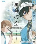 Hoshiai No Sora (1-12End) DVD English subtitle & All region Ship From USA - $15.51